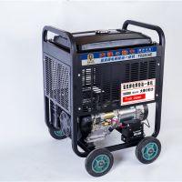 250A氩弧焊柴油焊机报价