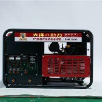 本田300A直流发电电焊机