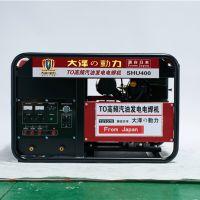 400A双缸风冷发电电焊一体机
