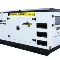 200KVA柴油发电机功率因素