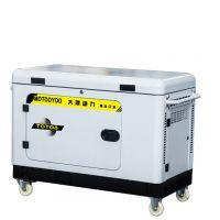 8KW箱体式汽油发电机