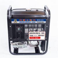 250A氩弧焊发电电焊机