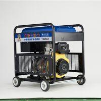 纤维素管道发电焊机