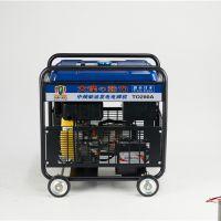 280A纤维素发电电焊一体机