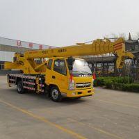 8吨吊车厂家8吨吊车价格支持分期