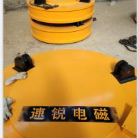 濮阳电磁吸盘生产厂家--速锐起重