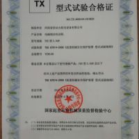 河南省倍动力机电设备有限公司
