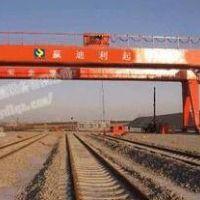 铁路起重机