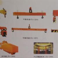 南通起重机吊具多少钱 起重机吊具型号大全