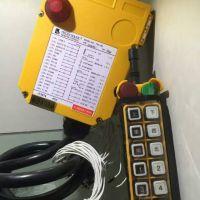 西宁工业遥控器