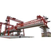 西安厂家专业销售安装50-150t架桥机