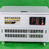 全自动12KW汽油发电机