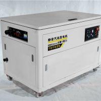 四缸水冷35KW汽油发电机