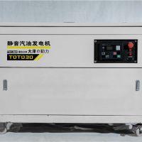 30KW永磁汽油发电机