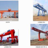 低价转让二手行车16吨20吨32吨二手龙门吊旧起重机