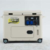 单相风冷6KW柴油发电机