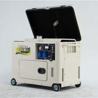 无刷免维护7KW柴油发电机