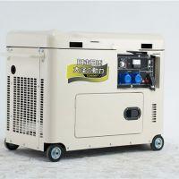 8KW全自动柴油发电机