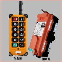 海门行车遥控器多少钱 电动葫芦遥控器价格及安装详细说明书