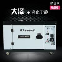 车载12KW变频柴油发电机