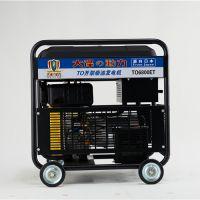 单缸风冷5KW柴油发电机