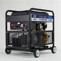 工程施工6KW柴油发电机