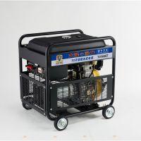 移动式7KW柴油发电机