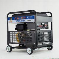 电启动8KW柴油发电机