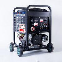 300A氩弧焊机带发电机