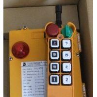 宁波起重机工业三防遥控器安装,年审,保养,销售,优质售后。