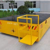 南通5吨 10吨 20吨 50吨低压供电电动平车多少钱