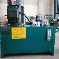 厂家直销液压泵站 超低音家用电梯液压站 可定制有现货