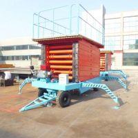 芜湖专业销售液压升降机
