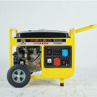 软启动8KW永磁汽油发电机