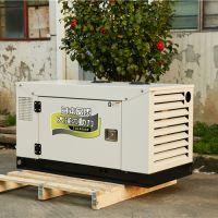游艇10KW水冷柴油发电机