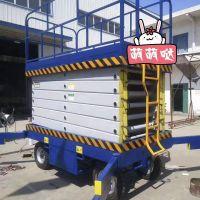 江苏移动升降机  高空作业平台 液压升降平台
