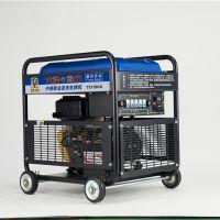 小体积190A直流发电电焊机