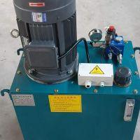 厂家直销液压泵站 超低音家用电梯液压站 可非标定制