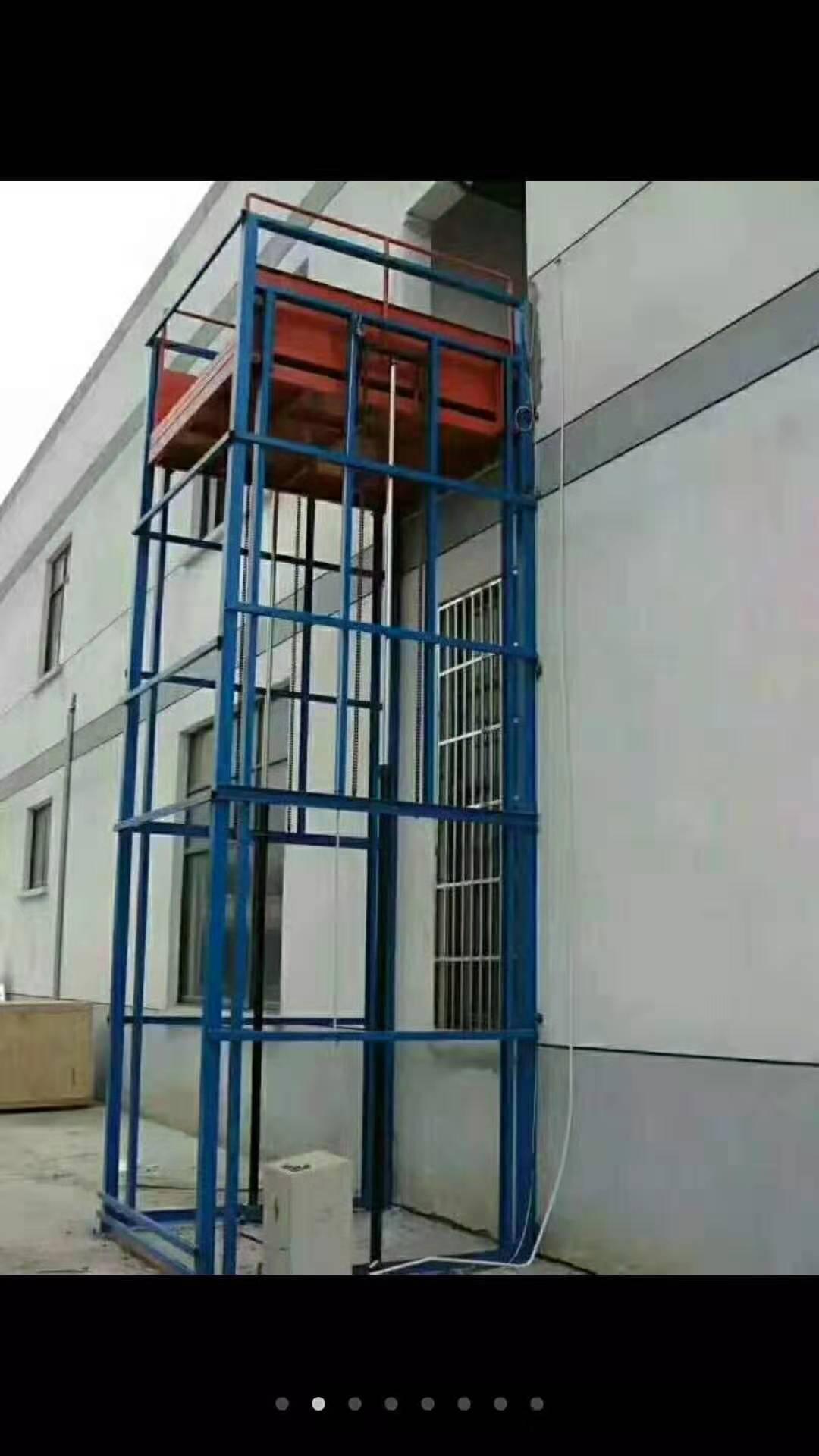 河南省郑州市升降货梯货梯