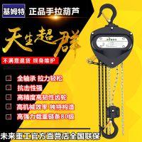 手拉葫芦起重倒链手动吊葫芦铁葫芦HSZ-A型三角手拉葫芦