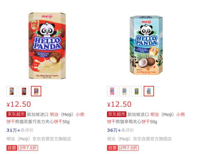 乐收生意宝讯:国际品牌背书抖音网红加持这款产品火到卖脱销