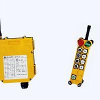 扬州起重机F23-BB 10路单速无线遥控器_未来重工