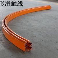 宁波起重机弧形滑触线销售,保养