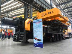 国产首台新型千米级水平取芯钻机成功下线!