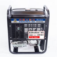 300A柴油氩弧焊发电机