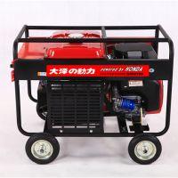 190A大泽汽油发电电焊机