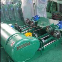 广州10T低净空电动葫芦厂家新华矿山生产销售