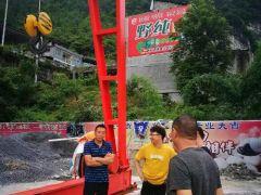 彭水县市场监管局组织人员对辖区内起重设备开展安全专项检查!