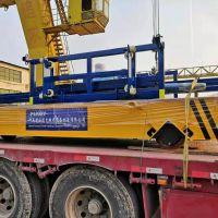 专业生产升降货梯电动平车搬运