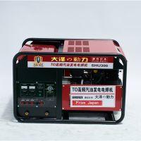 电启动300A发电电焊两用机